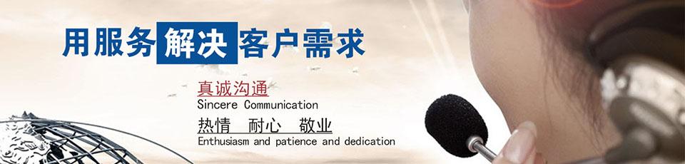 东莞市景达包装材料有限公司